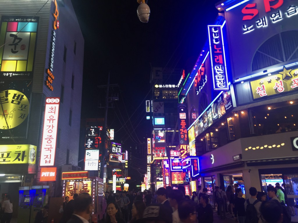 Gangnam Night Life